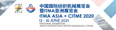 ITMA Asia May 2021