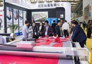 Machinery demand boosts Cinte Techtextil China